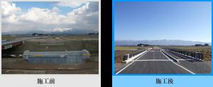 小里川附帯工第24次工事(平成29年度)施工前と完成写真